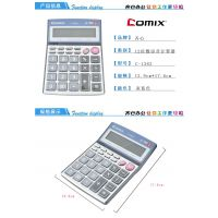 齐心多功能12为数语音计算器C-1363 办公型计算器 附赠2节7号电池
