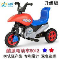 乐的8012儿童电动车 摩托车玩具 电动三轮车 电瓶车 充电带靠背