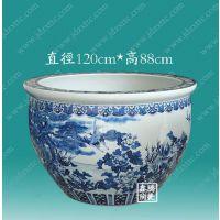 供应直径1.2米陶瓷大缸 青花鱼缸 鑫腾陶瓷