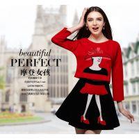 2014秋季新款 欧美女装时尚品牌精品修身显瘦长袖连衣裙两件套裙