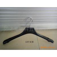 专业生产高级(黑色,原色,棕色,透明)塑料衣架裤夹A207
