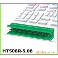 插拔式接线端子HT508R-5.08