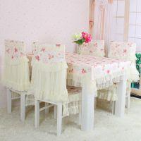 美丽天使桌布台布餐椅套餐椅垫13件套坐垫椅垫椅套餐桌布镶钻
