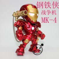 批发供应电影IROM MAN钢铁侠人偶模型 战争机MK4 带枪声控发光