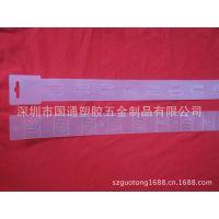 供应PVC挂钩、透明挂条、超市挂条