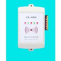 供应CX-J5B型教室灯具节电控制器
