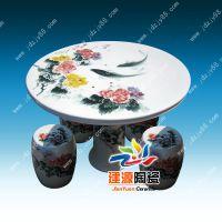 陶瓷桌凳价格,陶瓷做的桌椅 家居摆设 庭院装饰陶瓷桌子凳子