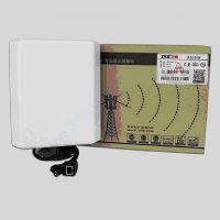 远程监控中继器_信阳远程监控设备_艾威无线中继器