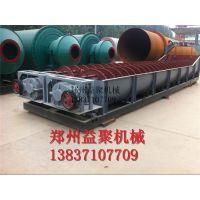 郑州螺旋洗石机 洗土方砂设备 砂石选矿设备 河卵石洗砂