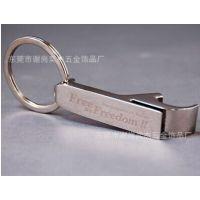金属不锈钢方形造型钥匙扣吉他钥匙环酒吧 餐饮开瓶器钥匙扣赠品