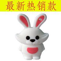 U盘外壳工厂家供应 十二生肖 兔款硅胶U盘外壳、PVC软胶U盘外壳
