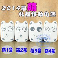 龙猫移动电源厂家批发 苹果三星小米华为国产智能手机通用充电宝