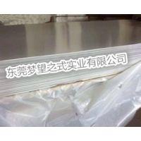 梦望供应2A49 2A50 2B50铝合金板 棒 卷 管品种齐全可零售