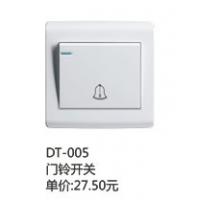 德陶开关DT-工程系列TD-005门铃开关