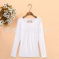 2014秋季新品女士T恤衫纯色百搭风格中长款女士T恤外衫