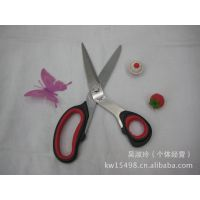 厂家直销 KWK- 103  鸡骨剪 多用剪刀 裁缝剪 剪刀 办公剪刀
