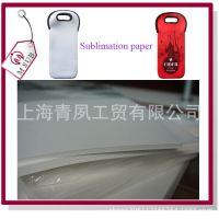 供应高品质热转印纸 规格齐全出口品质  热升华转印纸