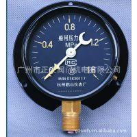 供应YC船用压力表/青岛利华压力表/杭州鹳山压力表厂