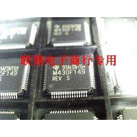 芯片MSP430F1612IPMR MSP430F1612 QFP64封装│2011年全新原装