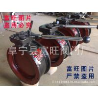 供应南宁/手动/D40J-0.5MPa/密闭阀门