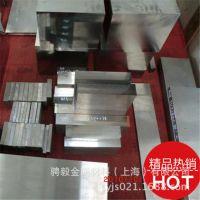 现货供应国产宝钢S136H抗腐蚀镜面模具圆钢 精板铣磨加工