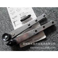 供应日本SUNFLAG进口螺丝刀 777多功能两用套装螺丝批 特薄组合螺丝刀