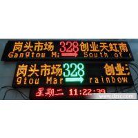 公交车LED线路牌|显示左右转弯刹车等信息