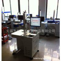 蓄电池激光打标机开关插座无锡上海杭州金华