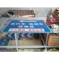 天津厂家直销反光标牌自行车电动车非机动车存放处指示牌 交通设施