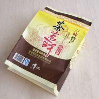 苍南厂家专业低价定制土特长包装袋 塑料薄膜彩色袋