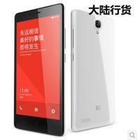 红米1s 智能手机note 5.5寸八核双卡双待手机1300万像素