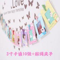 F131 创意悬挂式 3寸卡通10张可爱相框 照片墙 照片框组合