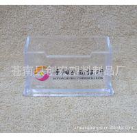 厂家直销 塑料名片盒  透明名片盒  广告名片盒 方形名片盒