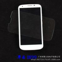 批发华为B199钢化玻璃膜手机保护贴膜华为手机保护屏保防爆防刮膜