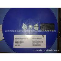 原装贴片晶体管S9013/J3 环保正品优势供应