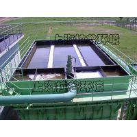 上海拉谷 300m3/h大型斜管沉淀器