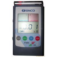 供应静电测试仪,日本进口SIMCO品牌FMX-003静电场测试仪