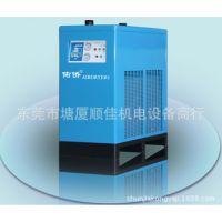 佑侨YQ-038冷冻式干燥机