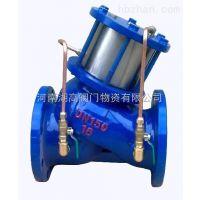 湖高DS101X活塞式水泵控制阀厂价直销
