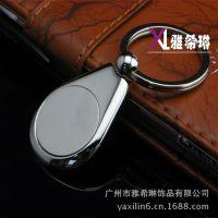 雅希琳厂家供应广告礼品 高档汽车钥匙扣 促销礼品 商务人士专用