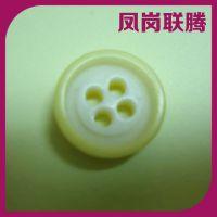 专业供应 优质圆形树脂胶钮扣 环保有眼胶钮