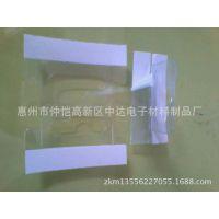 PVC自粘挂钩贴、透明强力挂钩贴