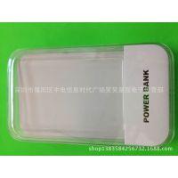 热销!中性名片移动电源水晶盒 薄米电源水晶盒 多种卡纸内托