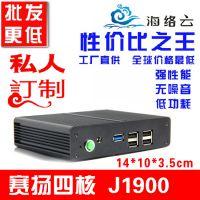 超低价 迷你电脑主机四核 游戏 办公台式迷你主机 集成cpu j1900