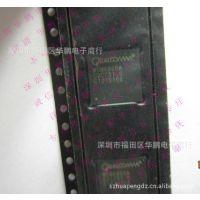热卖 MSM6800A 实图实拍 BGA IC 芯片专营 专营工厂厂家配单