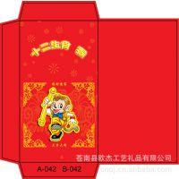 厂家定制精美十二生肖 红包精美红包
