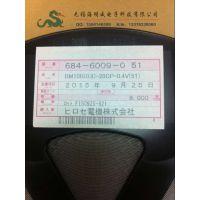 广濑连接器BM10B(0.8)-20DP-0.4V