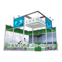 天津展台搭建展会服务特装展台展位设计搭建服务公司
