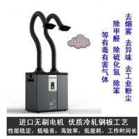 供应激光打标烟雾净化器 厂家 空气异味净化成套设备
