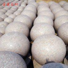 挡车石球价格,直径50公分的花岗岩路障石价格